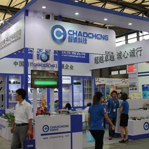 2015年第十七届上海国际纺织工业展览会