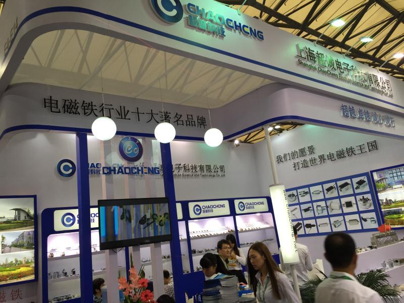 2015年上海国际缝制设备展览会