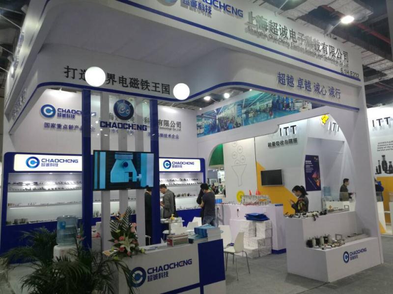 上海超诚参加2016年中国国际工业博览会