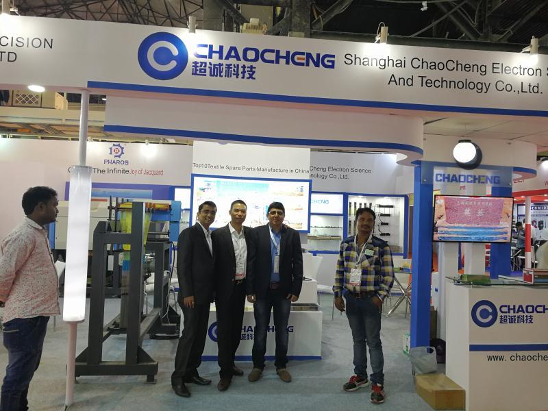 上海超诚参加第十届印度纺织机械展