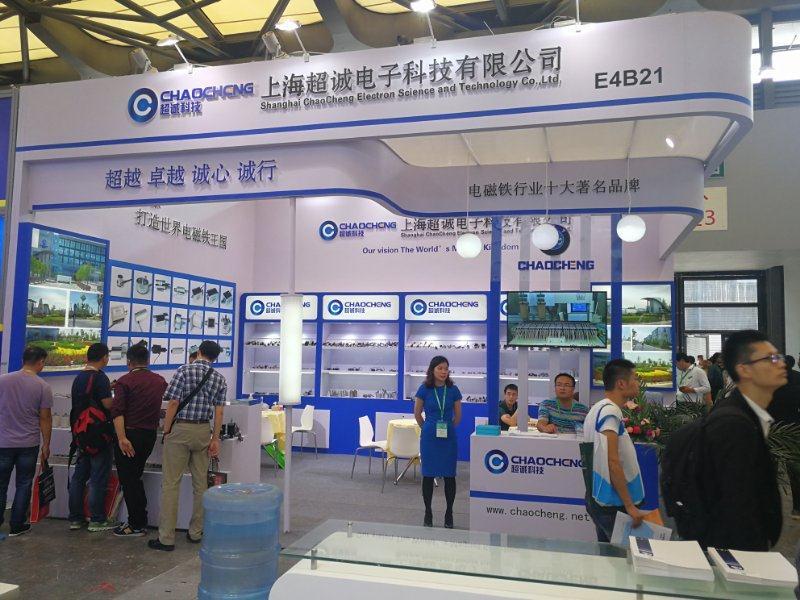 上海超诚参加2017年中国国际缝制设备展盛况