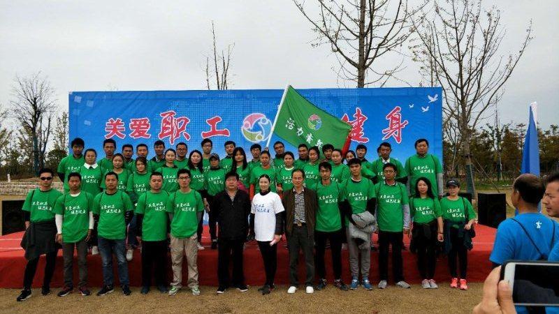 """上海超诚员工参加""""关爱员工,绿色健康""""活动"""