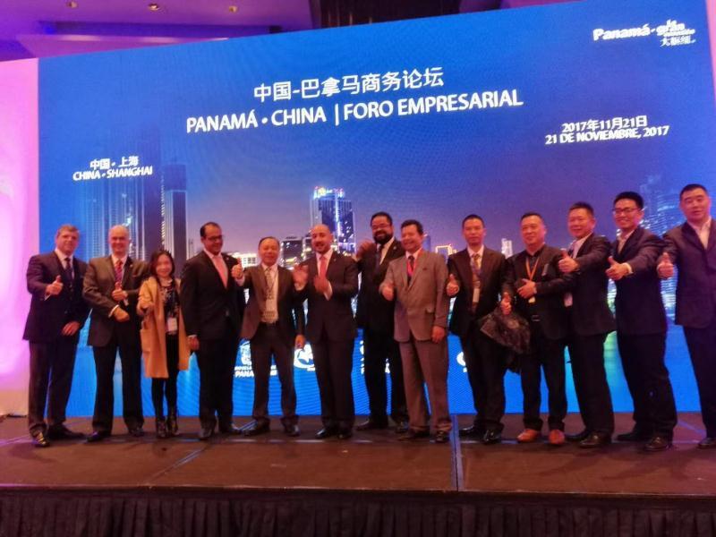 上海超诚董事长宋宗团应邀出席中国巴拿马商务论坛